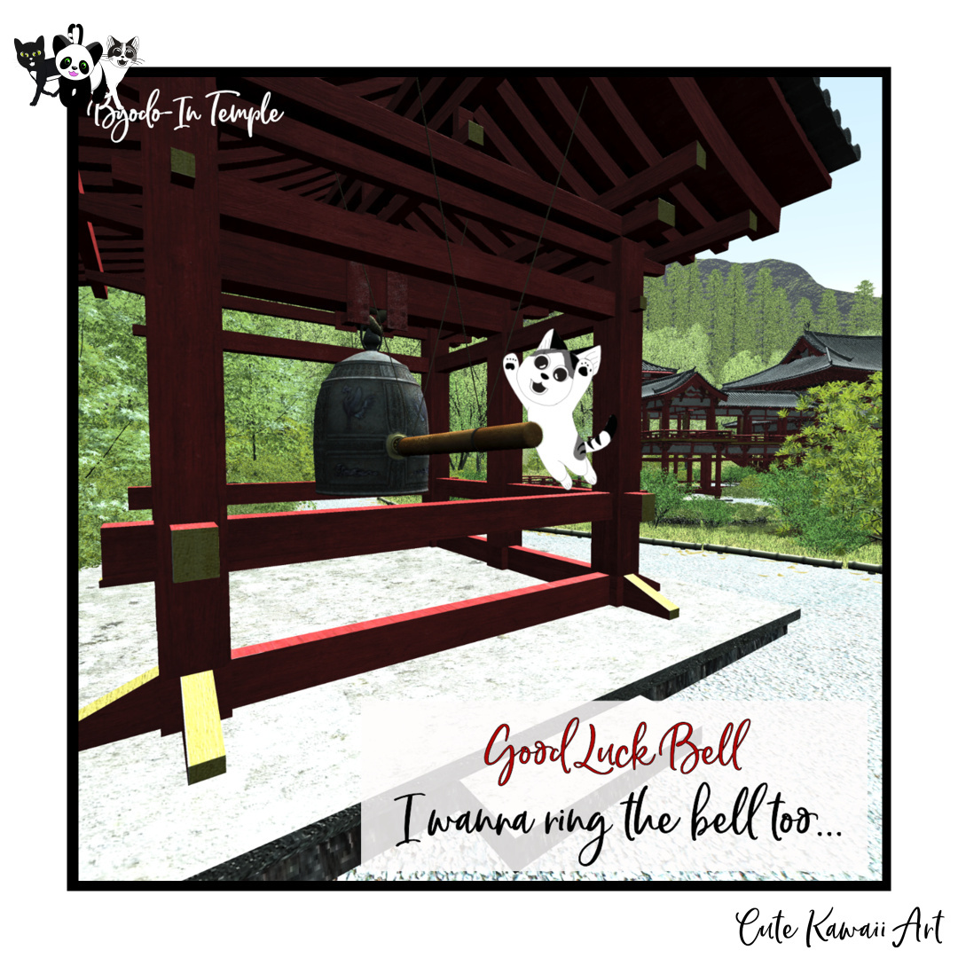 I wanna ring the Good Luck Bell too! At Byodo-In Temple, Oahu Hawaii.   by Cute Kawaii Art
